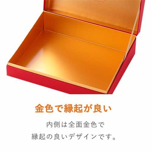 貼り箱・ギフトE お正月(だるま) 掛け紙セット