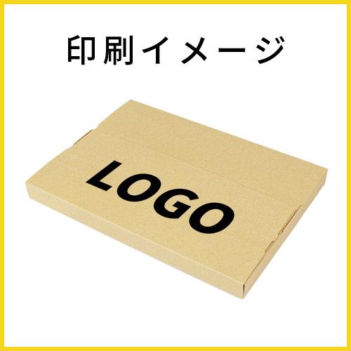 【名入れ印刷】A4厚さ3.0cm・テープレスケース(クリックポスト・ネコポス(個人フリマ向け))