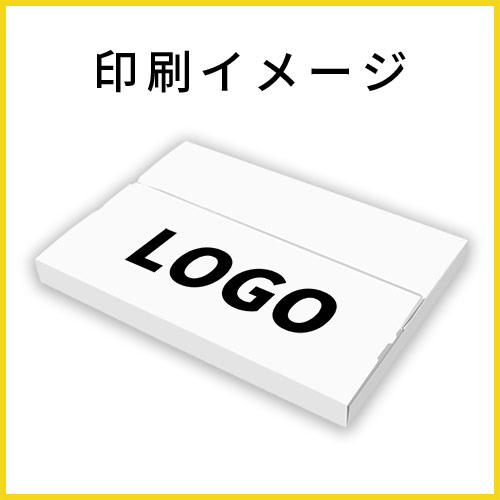 【名入れ印刷】A4厚さ3.0cm・テープレスケース・白(クリックポスト・ネコポス(個人フリマ向け))