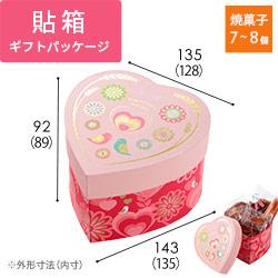 貼り箱・ハートBOX 花と鳥(ピンク)