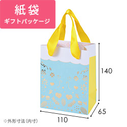 紙袋・プチギフト用(フリル)