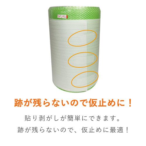 【値下げキャンペーン】養生テープ(半透明) 幅50mm×25m巻