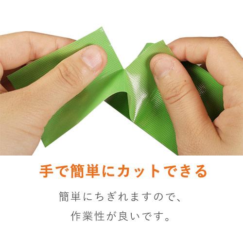 【値下げキャンペーン】養生テープ(緑) 幅50mm×25m巻