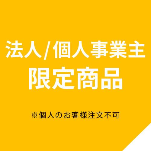 【法人専用】エアークッション(ピロー/バブル対応) 製造機(お試しフィルム1本付)※平日9~17時受取限定(日時指定×)、6月上旬入荷予定
