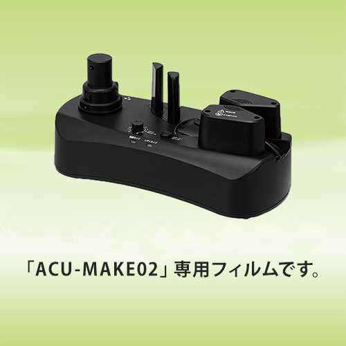 エアークッションフィルム(バブル小粒・200×300mm)200m巻(約666シート分) ※「ACU-MAKE02」専用