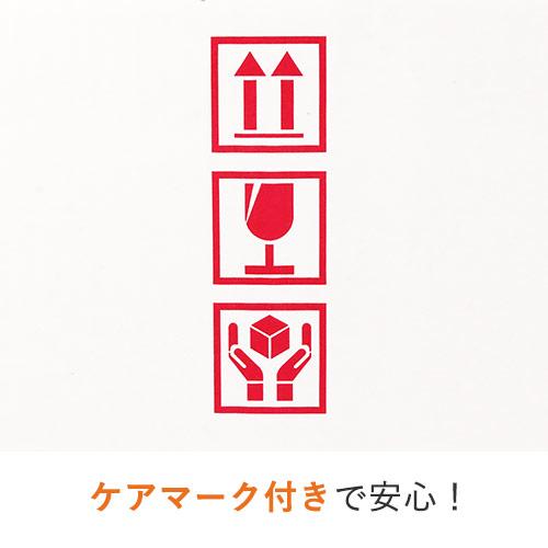 ワイン6本用 宅配段ボール(白)(仕切り・ケアマーク付き)