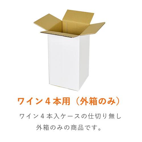 【宅配80サイズ】段ボール箱(白・ケアマーク付き)(175×175×332mm)※5月より順次印刷つき切り替え