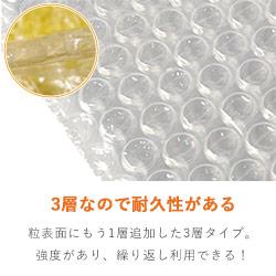 プチプチ 平袋(B4・角0封筒用)3層品