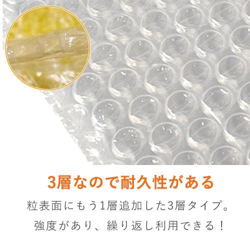 プチプチ 平袋(600×575mm)3層品