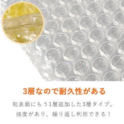 プチプチ 平袋(A5・角5封筒用)3層品