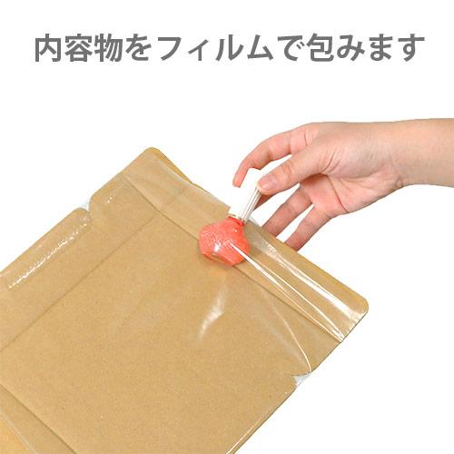 フィルム付きダンボールパット(宅急便コンパクト用)