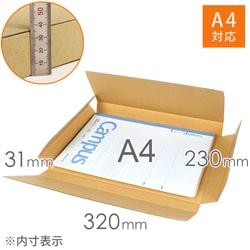 【飛脚ゆうメール便】A4厚さ3.5cm・ヤッコ型ケース ※キャンペーン価格
