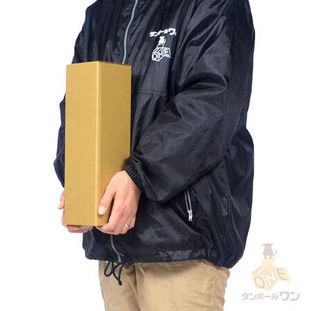 【宅配60サイズ】縦長ケース(98×98×345mm)