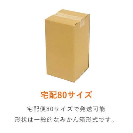 【宅配80サイズ】段ボール箱(175×175×332mm)