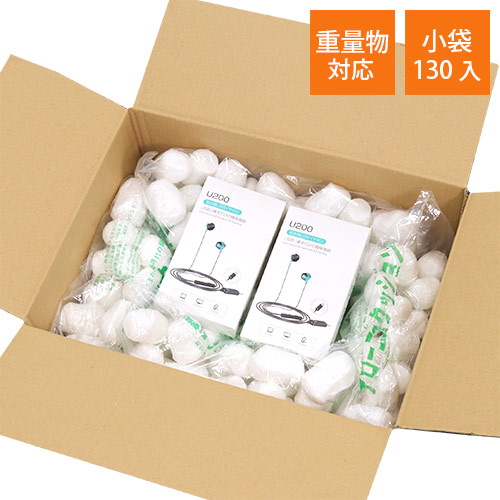 アローエコクッション 紙製・発泡緩衝材(300×250mm小袋130個入)※平日9~17時受取限定(日時指定×)