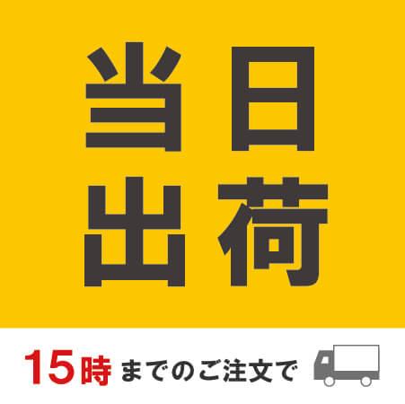 【宅配80サイズ】縦長ケース(128×128×415mm)