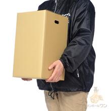 【宅配100サイズ】重量物対応 段ボール箱(233×233×402mm)