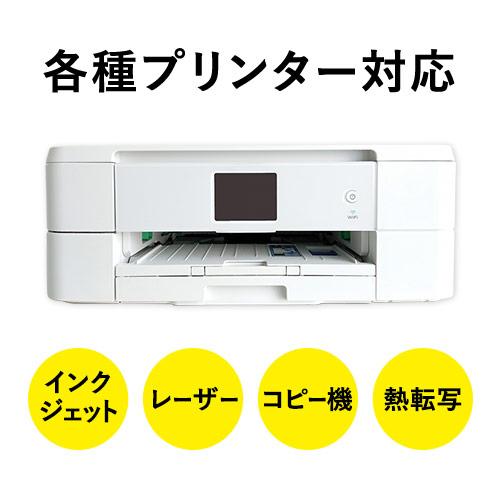 宛名ラベル用紙・A4 10面(86.4×50.8mm)余白付