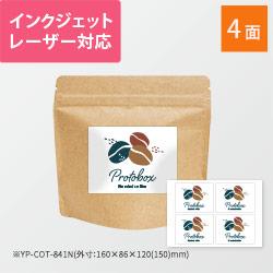 宛名ラベル用紙・A4 4面(92×122mm)余白付