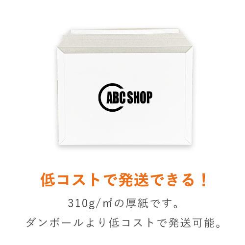 【社名・ロゴ印刷 1色】厚紙封筒(A4・角2 )※印刷版代無料
