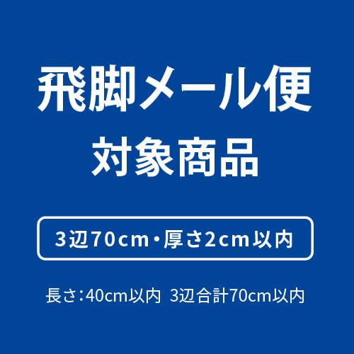 【社名・ロゴ印刷 1色】厚紙封筒(A5)※印刷版代無料