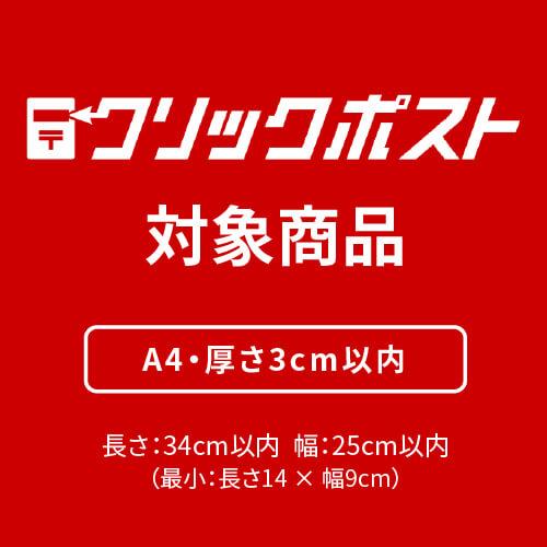 【社名・ロゴ印刷 2色】厚紙封筒(A5)※印刷版代無料