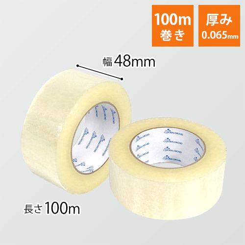 OPPテープ 幅48mm×100m巻(中・重梱包用/0.065mm厚)