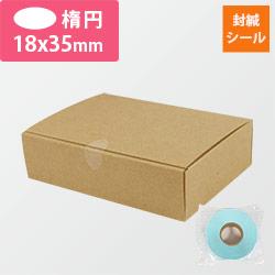 透明PETシール 楕円・大(18×35mm)