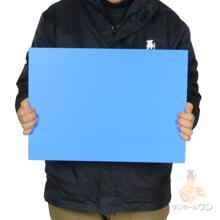 【特価品】プラダンシート A3(水色) 5mm1000g