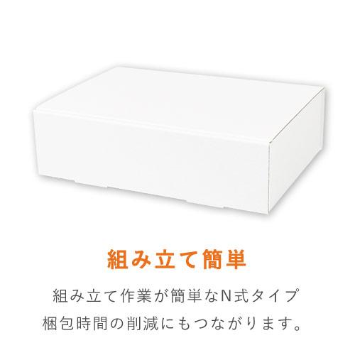 はっ水宅配箱(底面A5・深さ6cm)※内側はっ水加工