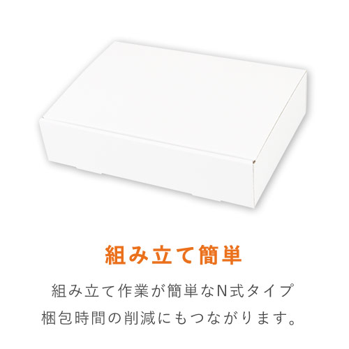 はっ水宅配箱(内寸:260×180×60mm)※内側はっ水加工