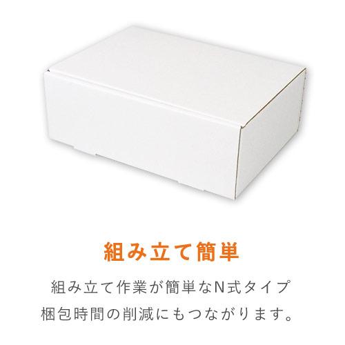 はっ水宅配箱(内寸:260×180×90mm)※内側はっ水加工