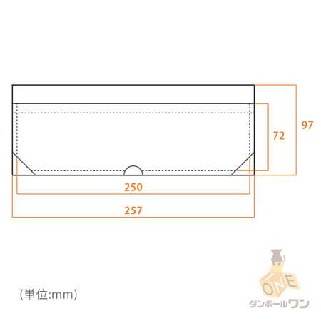 プラダン用カードホルダー(257×97mm)