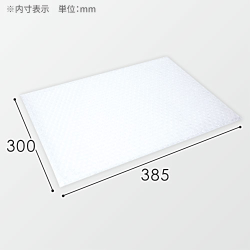エアーキャップ袋(精肉ギフト箱・浅口1段用)