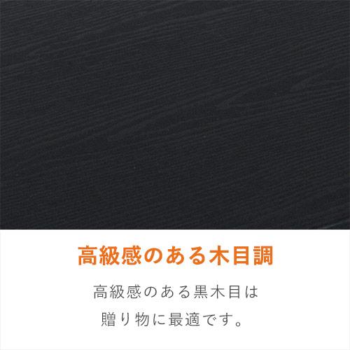 精肉用 宅配ギフト箱(大・深口)黒木目柄