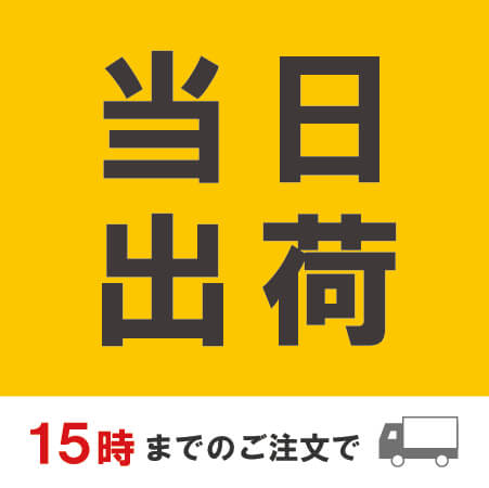 【宅配60サイズ】A5判コミック・漫画用 段ボール箱