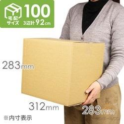 【宅配100サイズ】A4プラファイル用 段ボール箱