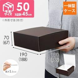 カラーボックス(内寸:188×185×67mm)ブラウン
