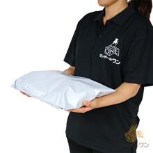 宅配ビニール袋(267x406mm)
