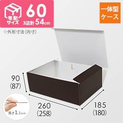 カラーボックス(内寸:258×180×87mm)ブラウン
