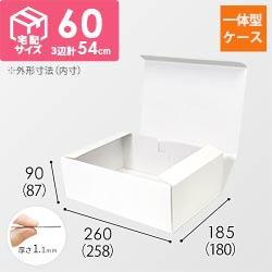 カラーボックス(内寸:258×180×87mm)ホワイト