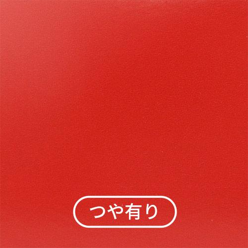 カラーボックス(内寸:188×185×67mm)レッド