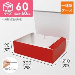カラーボックス(内寸:298×205×87mm)レッド