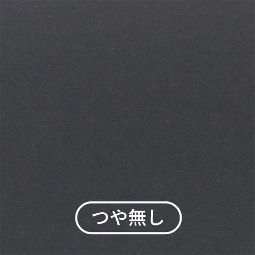 カラーボックス(内寸:238×165×57mm)ブラック