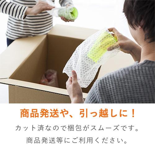 プチプチ シート品(200×300mm)