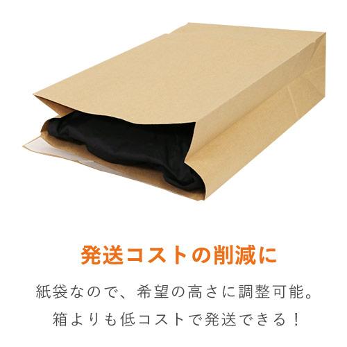 宅配袋 幅広(茶)テープ付き 幅350×マチ150×高さ490mm