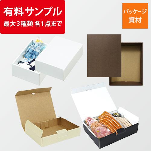 【法人・個人事業主専用】ギフト箱サンプル(商品番号YP、最大3種類各1点まで)