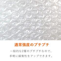 【受注生産】プチプチ シート品(400×400mm)※平日9~17時受取限定(日時指定×)
