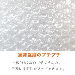 【受注生産】プチプチ シート品(600×600mm) ※平日9~17時受取限定(日時指定×)