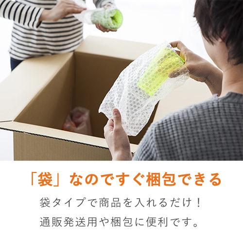 【受注生産】プチプチ 平袋品(300×200mm)※平日9~17時受取限定(日時指定×)